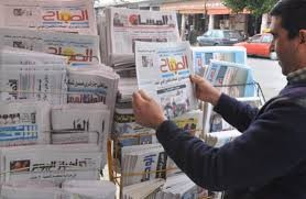 رصيف صحافة الخميس