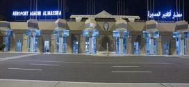 مطار أكادير- المسيرة.. انخفاض حركة المسافرين 81 في المائة عند متم مارس