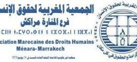 توقيف التهامي البعيوي ،عضو مكتب فرع ايت اورير للجمعية المغربية لحقوق الانسان