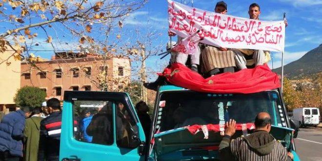 سكان واوضيض ينظمون مسيرة احتجاجية قاطعين مسافة 120 كيلومترا في اتجاه مقر عمالة إقليم الحوز + فيديو