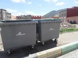 مركز طمر وتثمين النفايات المنزلية والمماثلة لها لمدينة مراكش