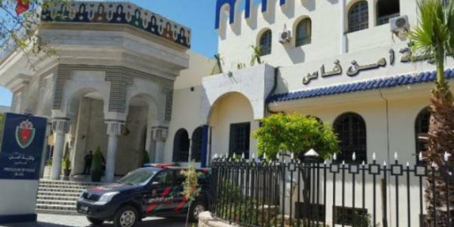 المصلحة الولائية للشرطة القضائية بمدينة فاس تتمكن من توقيف شخص للاشتباه في تورطه في قضية تتعلق بترويج المخدرات والمؤثرات العقلية