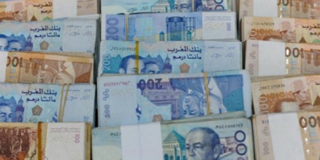 """هيئة الأوراق المالية والبورصات الأمريكية :مسؤولون مغاربة """"تورطوا"""" في الحصول على رشاوى من شركة ألمانية للرعاية الطبية """"فيرزينيونس"""" والمتخصصة في معدات غسل الكلي وتقنيات العلاج خارج الجسم"""