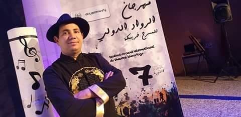 فضاء سكومة يزين (قصة ابتسامة) بلبوس مسرحي أسطوري باهر