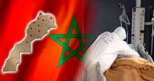 حصيلة جديدة لفيروس كورونا بالمغرب .. 6607 حالة مؤكدة
