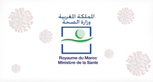 المغرب .. التوزيع الجغرافي لنسب الحالات المؤكدة بفيروس كورونا