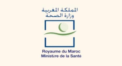 الوضعية الوبائية تجبر وزارة الصحة على تعليق رخص العطل السنوية لموظفيها
