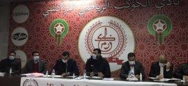 الغلوسي يطالب بإجراء افتحاص لمالية الكوكب المراكشي لكرة القدم