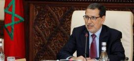 رئيس الحكومة يكشف معايير اللقاحين المعتمدين بالمغرب