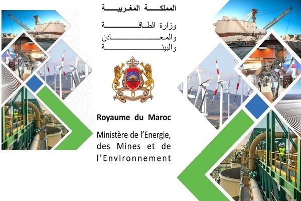 انطلاق مشاريع للتنقيب عن النفط والمعادن النفيسة حسب اعلان لوزارة الطاقة والمعادن والبيئة والمكتب الوطني للهيدروكاربورات والمعادن
