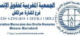 مراكش .. حقوقيون يطالبون بفتح تحقيق بشأن انتحال الصفة و مزاعم الشطط في استعمال السلطة