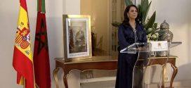 المغرب جسر بين أمريكا اللاتينية والعالم العربي والإسلامي والقارة الإفريقية