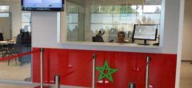 سفارة المغرب في أنغولا وناميبيا ستنظم يومي الثلاثاء والأربعاء، قنصلية متنقلة لإصدار البطاقة الوطنية للتعريف الإلكترونية الجديدة لفائدة الجالية المغربية المقيمة في جمهورية ناميبيا..