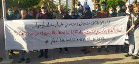 بني ملال .. وقفة احتجاجية لأرباب المقاهي والمطاعم