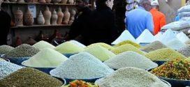 رصد 1054 مخالفة في الأسعار وجودة المواد الغذائية خلال النصف الأول من رمضان