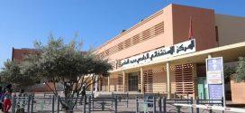 نقابيون: من يسير المركز الاستشفائي الجامعي بمراكش؟