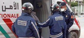 عاجل… اعتقال 3 أشخاص يشتبه في تنفيذهم عملية سرقة بنك بطنجة