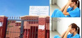 إقليم الحوز فضيحة من العيار الثقيل سائق سيارة الإسعاف تحرش بممرضة