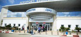 مطار الصويرة- موكادور..انخفاض في حركة النقل الجوي بنحو 93 بالمائة