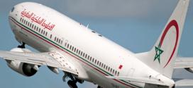 وزيرة السياحة المغربية تحسم الجدل بشأن إلغاء قيود السفر بعد 21 ماي المقبل