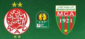 ربع نهائي دوري أبطال إفريقيا … الوداد البيضاوي يواجه مولودية الجزائر