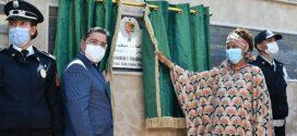 افتتاح قنصلية السنغال بالداخلة، تجسيد لإرادة جلالة الملك وفخامة الرئيس ماكي سال
