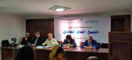 توزيع المهام بين أعضاء المكتب التنفيذي لنادي الصحافة بالمغرب