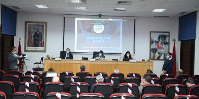 اجتماع المجلس الإداري لمكتب التكوين المهني وإنعاش الشغل