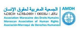 """بيان الجمعية المغربية لحقوق الانسان بمناسبة العيد الأممي للشغل فاتح ماي 2021، تحت شعار:""""جميعا، لنتصدى للانتهاكات التي تطال الحقوق الشغلية"""