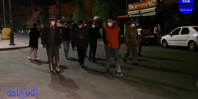 مراكش: اعتقال 10 قاصرين لانتهاكم حظر التنقل الليلي