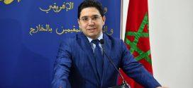 وزير الخارجية الأمريكي يجري مشاورات مع نظيره المغربي من أجل إنهاء الصراع بفلسطين