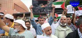 مراكش .. وقفة حاشدة للتنديد بالجرائم الصهيونية ضد الشعب الفلسطيني
