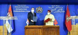 وزير صربي.. الصحراء: المبادرة المغربية للحكم الذاتي حل جاد وذو مصداقية