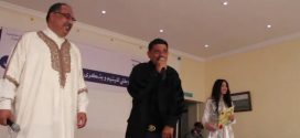 الفنان العالمي السعيد التغماوي يتعهد جمعية الصويرة دارنا بتمثيلها في الملتقيات الدولية، وتقديم الدعم والمساعدة للأكفال في وضعية صعبة
