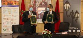 توقيع اتفاقية شراكة بين مكتب الهلال الأحمر المغربي بجهة مراكش وجامعةالقاضي عياض