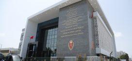 الدار البيضاء.. تدشين مقر جديد للفرقة الوطنية للشرطة القضائية