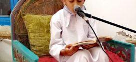 الصويرة :  مسابقة في ترتيل القرآن الكريم تسفر عن فوز 14 فردا