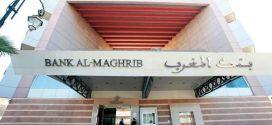 بنك المغرب ينشر ورقة بحثية حول نموذج تحليل السياسات بالمغرب
