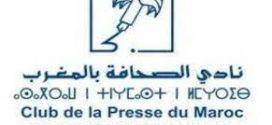بلاغ نادي الصحافة بالمغرب بمناسبة اليوم العالمي لحرية الصحافة
