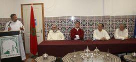 لقاء تواصلي بالمسجد الكبير بأمستردام يهدف إلى تعبئة أفراد الجالية المغربية بالخارج حول قضية الصحراء المغربية..