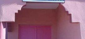 المستوصف الصحي القروي ترخات جماعة رحالة إقليم شيشاوة يطاله الإهمال