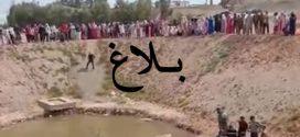بلاغ .. الجمعية المغربية لحقوق الانسان فرع المنارة مراكش