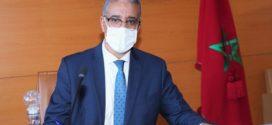 رباح : المغرب سيتجاوز 52 بالمائة من تحوله الطاقي سنة 2030