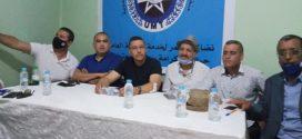 انتخاب مصطفى بكار على رأس الاتحاد المحلي لاقليمي UMT بالحوز