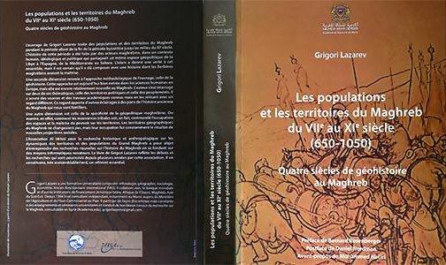 """أكاديمية المملكة المغربية تصدر كتاب """"سكان وأقاليم المغرب الكبير من القرن السابع إلى القرن الحادي عشر"""""""