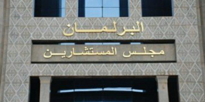 """رئيس وأعضاء مكتب مجلس المستشارين يشددون على """"توظيف مزعوم للقاصرين من جانب السلطات المغربية"""" من طرف البرلمان الأوروبي"""