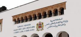 """""""التربية الوطنية"""" تصدر مقررا يهم تنظيم السنة الدراسية 2021- 2022"""