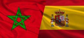 الاتحاد العام للصحافيين العرب يتضامن مع المغرب في مواجهة الحملة العدائية الإسبانية
