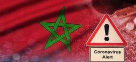 كوفيد-19: المغرب يسجل ارتفاعا في الإصابات بـ 1897 حالة و11 وفاة و62 حالة خطيرة في الـ 24 ساعة