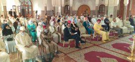 المجلس العلمي المحلي بمراكش بشراكة مع الجمعية اليوسفية يحتفلان بذكرى عيد المولد النبوي